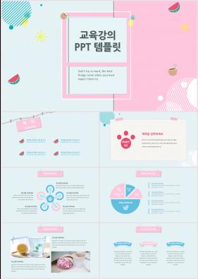 유치원 핑크색 아담한 다양한 주제에 어울리는 PPT서식 디자인