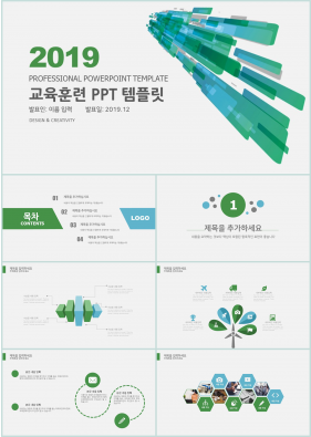 학습강의 초록색 간단한 시선을 사로잡는 PPT탬플릿 만들기