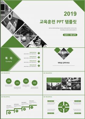 학원교육 초록색 산뜻한 발표용 POWERPOINT테마 다운