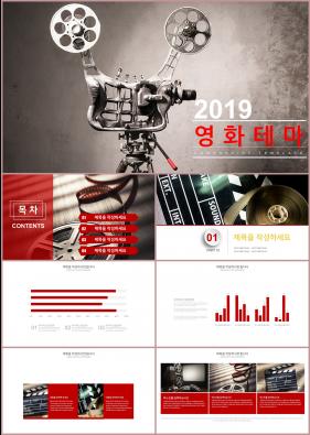 음악뮤직 빨강색 어두운 고퀄리티 POWERPOINT템플릿 제작