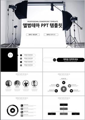 음악악기 검정색 어둠침침한 고급형 POWERPOINT템플릿 디자인