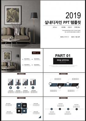 건축토목 회색 아담한 다양한 주제에 어울리는 POWERPOINT탬플릿 디자인