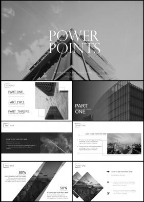 인테리어 블랙 세련된 프로급 파워포인트배경 사이트