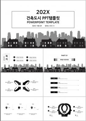 건축토목 검은색 애니메이션 다양한 주제에 어울리는 PPT탬플릿 디자인
