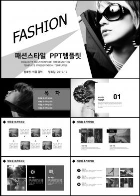 뷰티미용 블랙 세련된 다양한 주제에 어울리는 PPT탬플릿 디자인