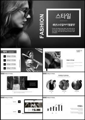 뷰티미용 블랙 현대적인 다양한 주제에 어울리는 파워포인트샘플 디자인