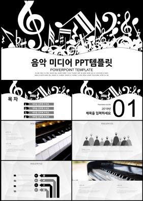 음악미디어 검은색 어둠침침한 프로급 피피티배경 사이트
